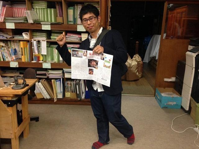 blog1_photo1.jpg